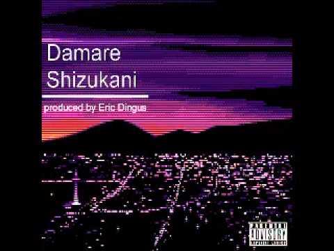ETHEL WULF - DAMARE SHIZUKANI  [FULL EP / MIXTAPE]