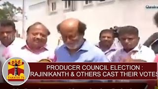 Tamil Film Producer Council Election : Rajinikanth & other celebrities cast their vote