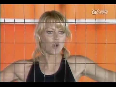BOTNS 1983 Randi Oakes