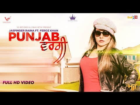 Latest Punjabi Song Punjab Wargi Sung By Jaspinder Raina Ft