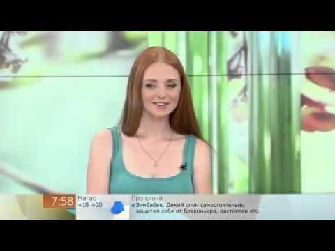 "Lena Katina - Program ""Good Morning/Доброе утро"" (Первый канал/Channel One) (15.05.13)"