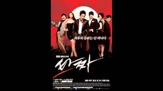 예성 (Yesung) - Love Really Hurts Ost.Tazza