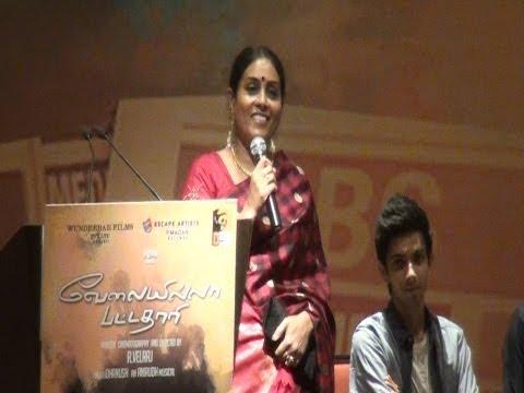 """""""Dhanush gets angry when Samuthirakani calls me Anni"""" - Saranya Ponvannan - BW Snippets"""