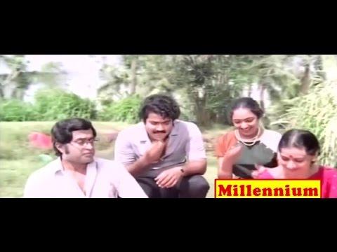 Moham Pole Megham | Njaan Piranna Naattil | Malayalam Film Song