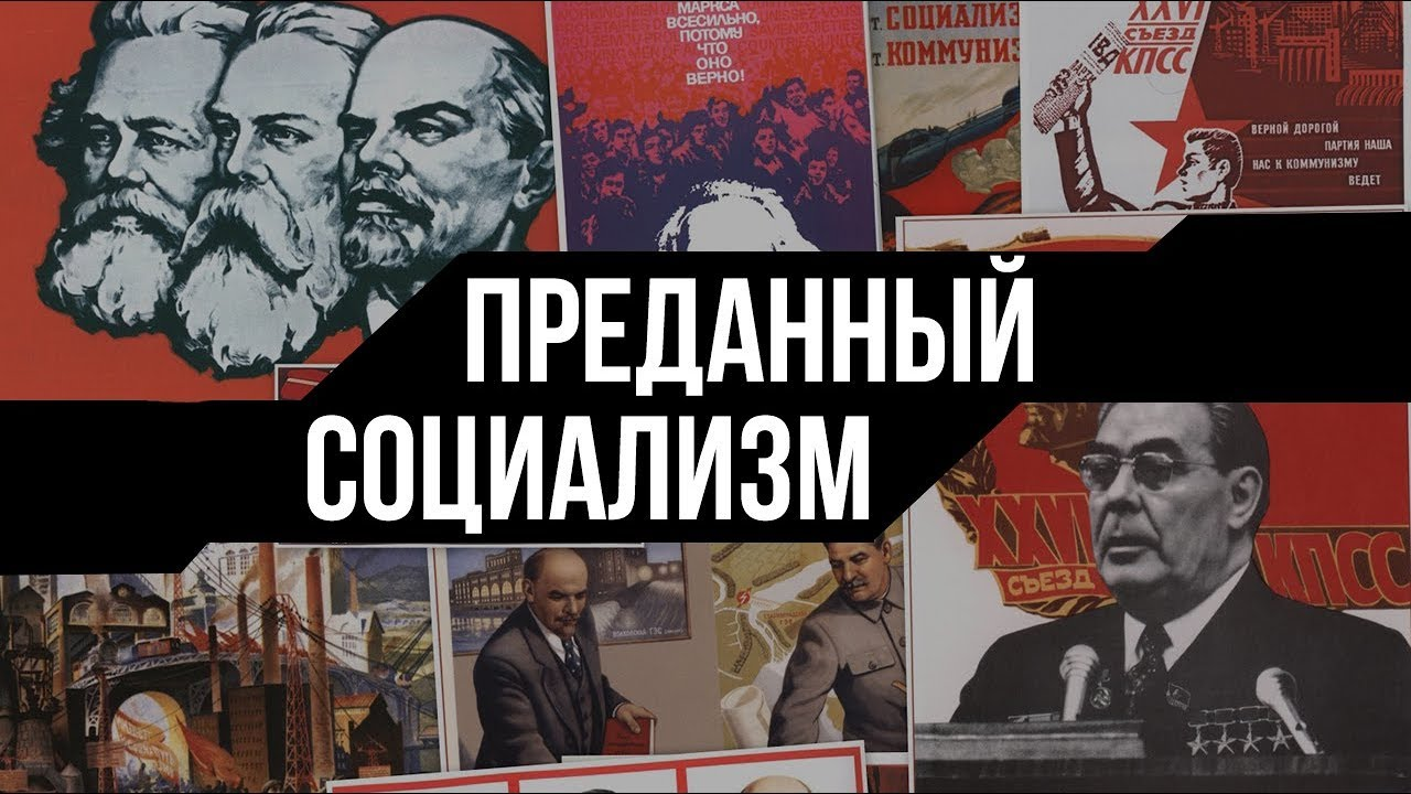 Александр Елисеев. Уникальный опыт русского социализма