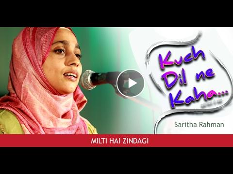 MILTI HAI ZINDAGI - Saritha Rahman Singing...
