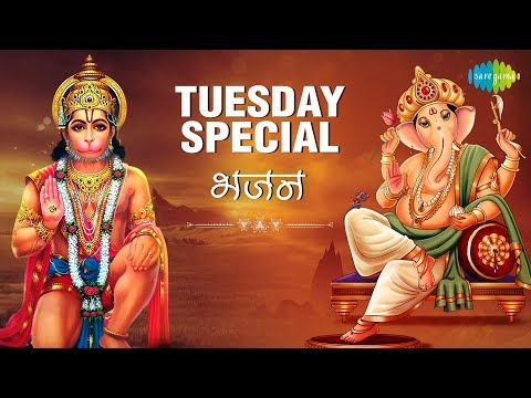 मंगलवार के भजन | Ganesh & Hanuman Special | Bajrang Bali | Riddhi Siddhi Dayak | Vir Hanuman
