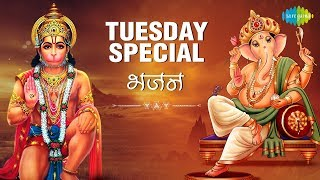 मंगलवार के भजन Ganesh & Hanuman Special Bajrang Bali Riddhi Siddhi Dayak Vir Hanuman