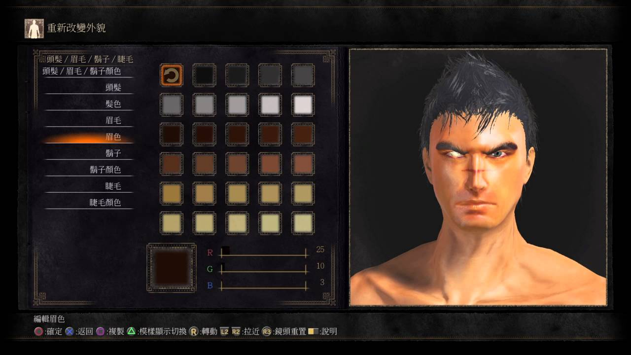 Dark Souls  Guts Face Build