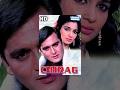 Chirag (HD) - Hindi Full Movie - Sunil Dutt - Asha Parekh - 60's Popular Movie