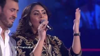 Najat Rajoui & Kadim Al Saher & Christine | نجاة رجوي و كاظم الساهر و كريستين سعيد - اغازلك غصب عنك