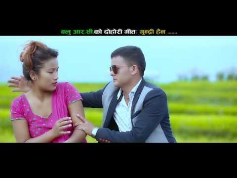 Gundri Haina Deu Malai Chakati by Balu RC & Purnakala BC HC