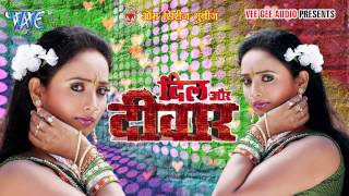 HD सलमा के बलमा - Salma Ke Balma - Dil Aur…