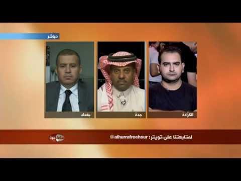 تفجيرات المدينة المنورة والقطيف وبغداد: ملامح مرحلة شرسة من الإرهاب؟