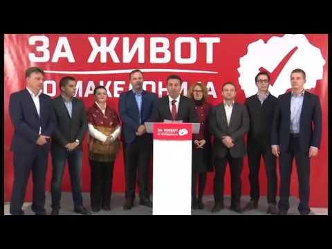 ТВМ Дневник 13.12.2016