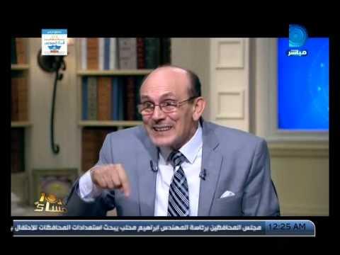 برنامج العاشرة مساء| مع وائل الإبراشى حلقة 3- 8- 2015