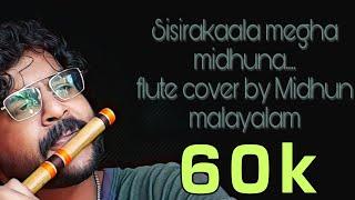Gambar cover Sisirakaala flute cover | Midhun malayalam | Devaragam | HD | Shishirakaala