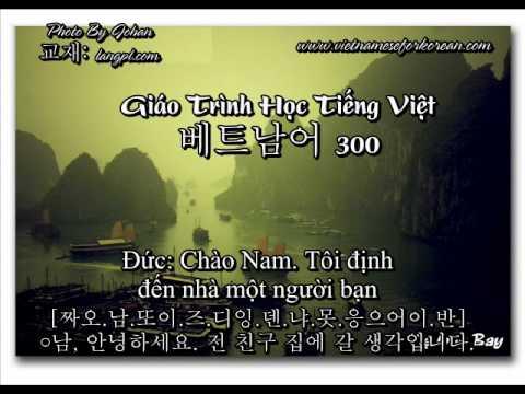 Bài 3 [3과] Thăm hỏi [방문하다] - Giáo trình Tiếng Việt 300