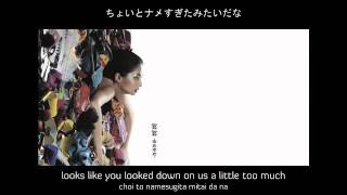 Karasu - One Ok Rock [eng Sub]