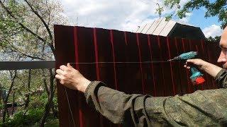 Смотреть видео Как сделать забор своими руками