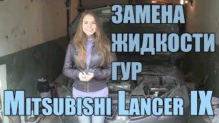видео Автомобили Mitsubishi Dingo: продажа и цены