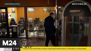 """""""Московский патруль"""": тайные встречи любителей фитнеса - Москва 24"""
