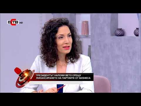 """Тодор Байчев в """"Актуално от деня"""" с Валерия Касиян"""