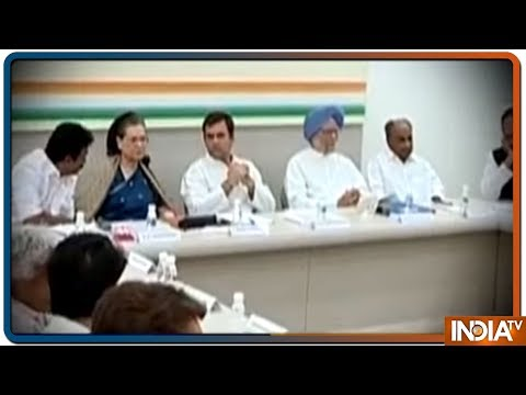 Watch India TV's EXCLUSIVE inside story on congress working committee meeting