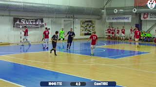 МФК ГТС СамГУПС 7 4 Финал Кубка города по мини футболу