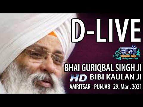 D-Live-Bhai-Guriqbal-Singh-Ji-Bibi-Kaulan-Ji-From-Amritsar-Punjab-29-March-2021