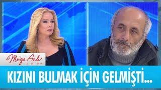 Kenan Danışman cinayet suçundan tutuklandı - Müge Anlı ile Tatlı Sert 25 Ocak 2019