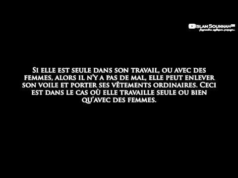Portrait de deux musulmanes françaisesde YouTube · Durée:  2 minutes 43 secondes