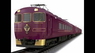 近鉄12200系改造、新たな観光特急「あをによし」2022年4月デビュー