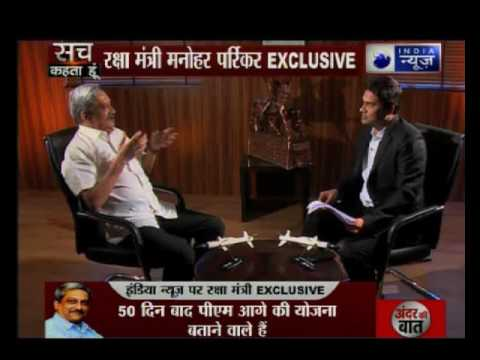 India News Exclusive interview with Defence Minister Manohar Parrikar