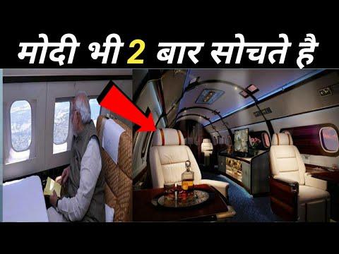 5-सबसे-महंगी-प्लेन-यात्रा-,मोदी-भी-सोच-में-पड़-जाते-है-5-luxurious-planes-travel-in-the-world