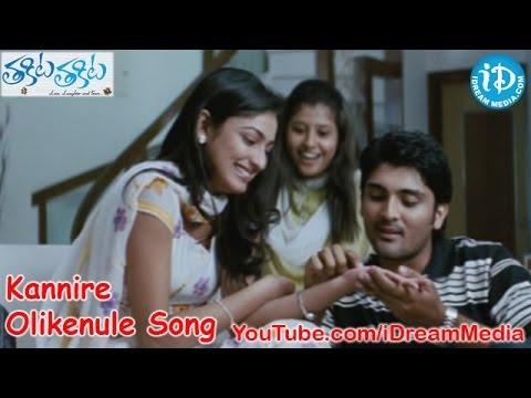 Thakita Thakita Movie Songs - Kannire Olikenule Song - Harsh Vardhan Rane - Haripriya