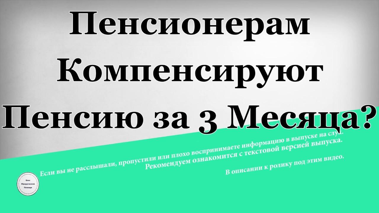 Бланк декларация 3 ндфл 2019 скачать бесплатно