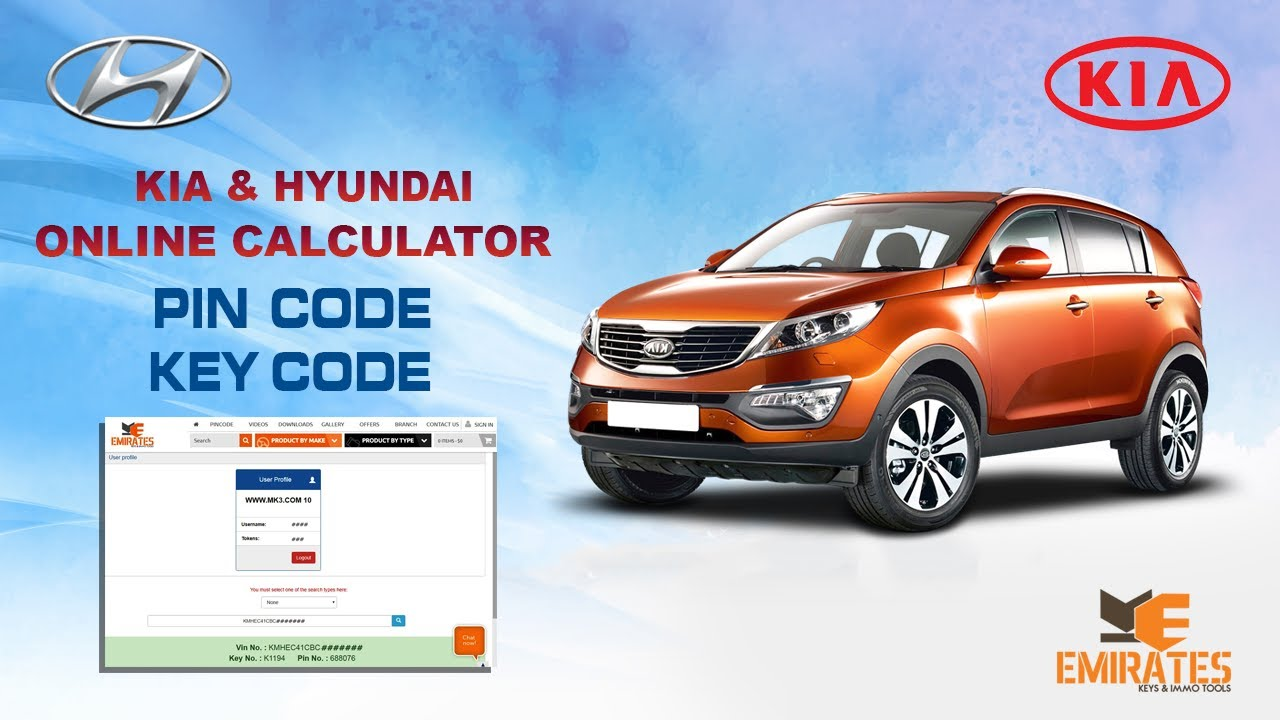 immo key code calculator download