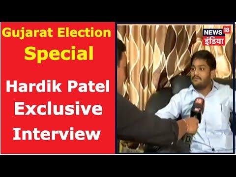 Hardik Patel Exclusive Interview | Gujarat Election Special | News18 India