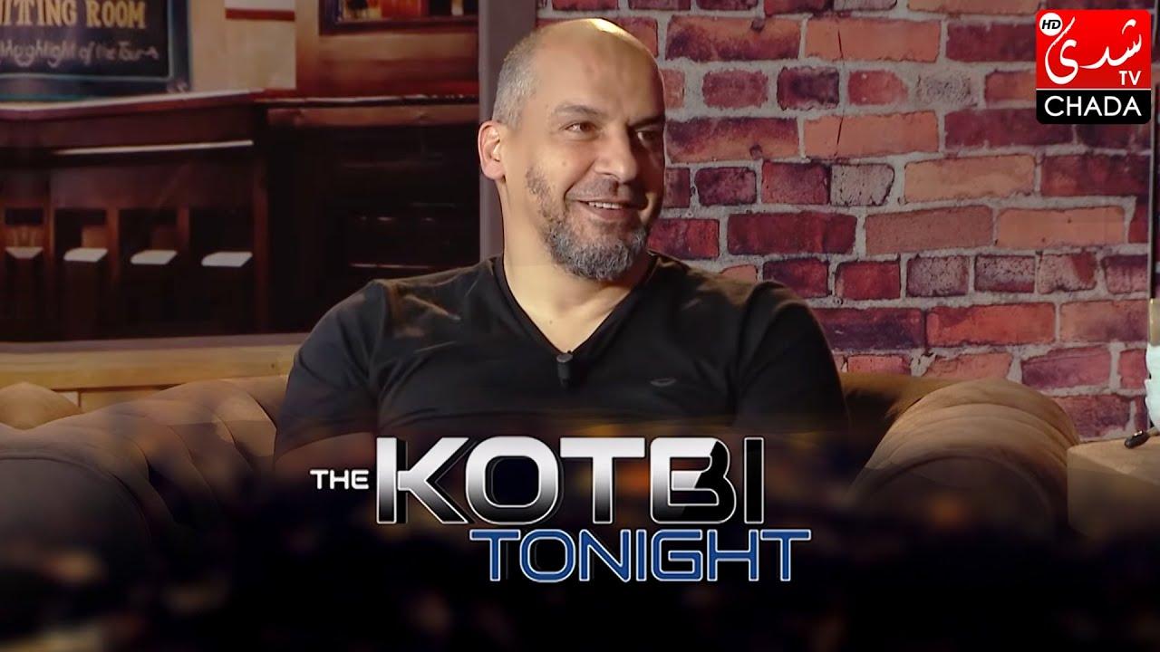 برنامج The Kotbi Tonight - الحلقة 26 | منصور بدري | الحلقة كاملة