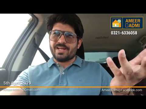 Latest Update | Price Hike | Legal & illegal Land | Bahria Town Karachi | Ameer Admi Review