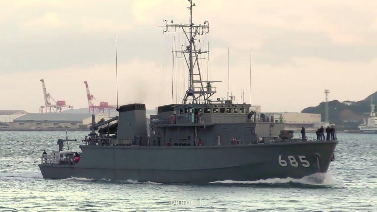 海上自衛隊 掃海艇 とよしま MSC...