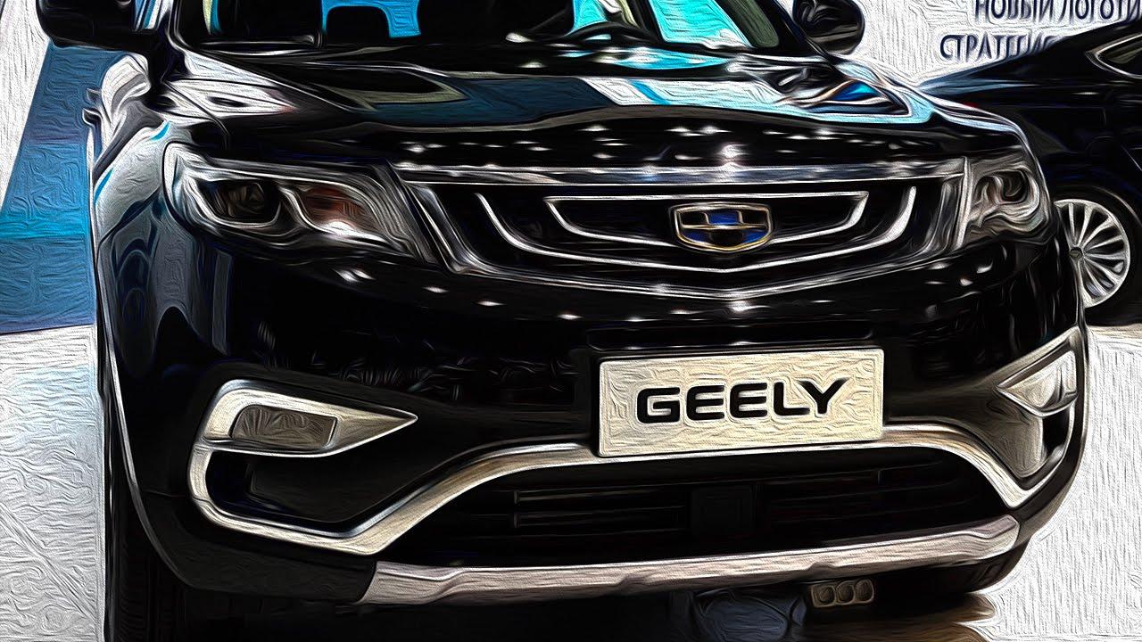Чего добились КИТАЙЦЫ? Скоро в РОССИИ. Обзор Geely NL3, Джили GT, Эмгранд Кросс и Emgrand X7