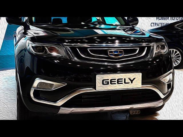 Geely  видео