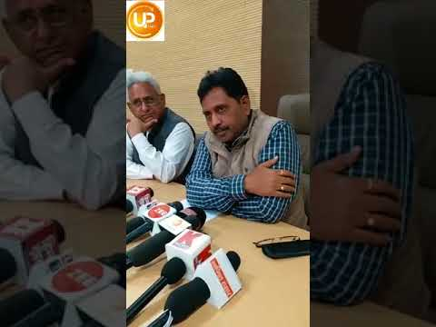PCCF SK Upadhyay  brief the media over killing leopard