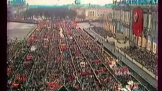 Москва. 1 мая 1976 года. Первомайская демонстрация