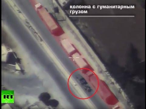 Russian MoD's drone video of a 'truck w/ heavy mortar gun' driving next to UN aid convoy in Aleppo