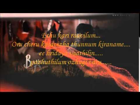 Ethu Kari Raavilum lyric video by Jithin...