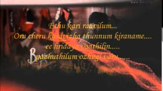Ethu Kari Raavilum lyric video by Jithin Krishna