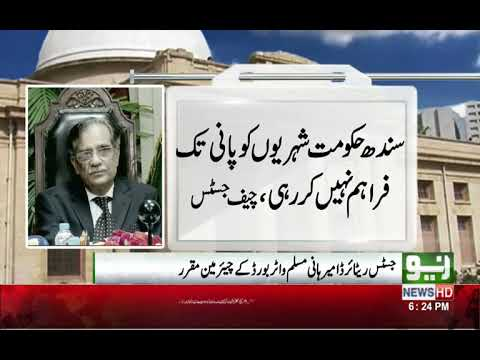 Will give recommendations to SC in one week, says Karachi mayor